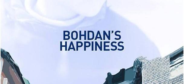"Meeting with ""Bohdan's happiness"" and Oleksandra Chuprina"